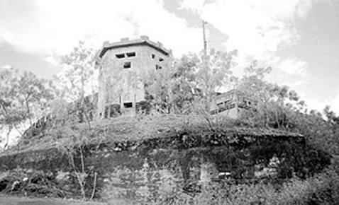 Fortress at Coyotepe circa 1912