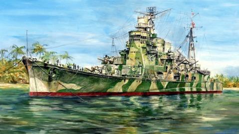 Crucero pesado Takao en 1945 - Lukasz Kasperczyk