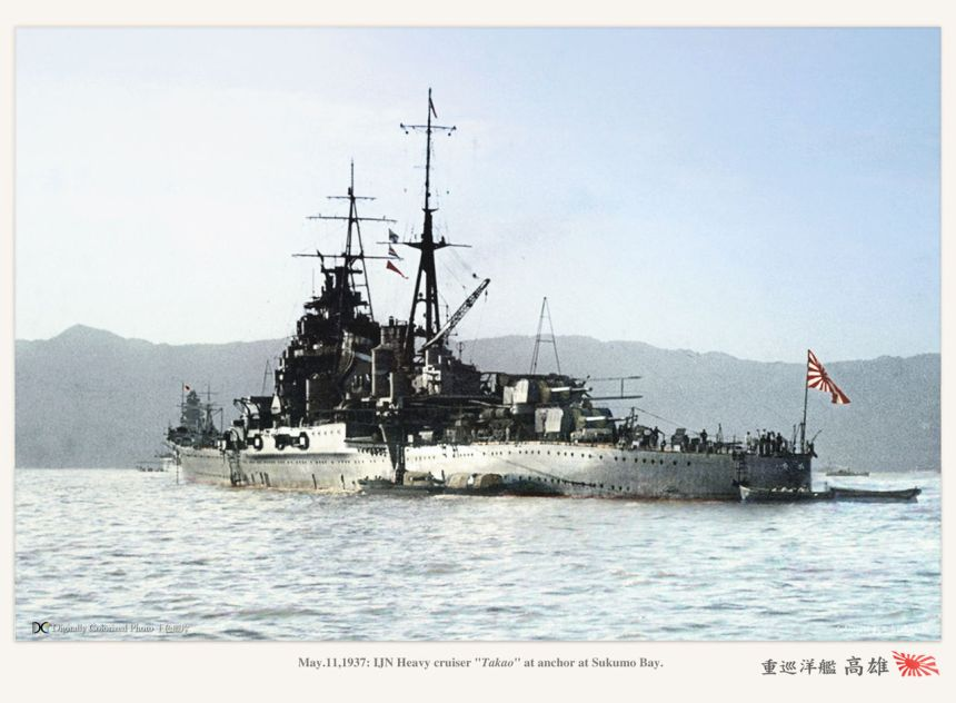 May.11,1937 Takao class Heavy-cruiser Takao at Sukumo Bay. Note her extensive bridge and mast location. Colorized photo by Atsushi Yamashita/Monochrome Specter http://blog.livedoor.jp/irootoko_jr/