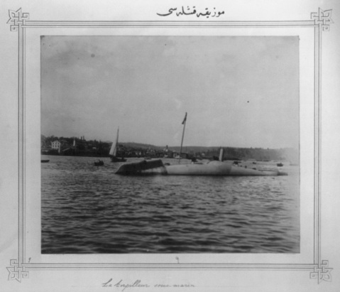 Library of Congress's Abdul Hamid II Collection https://www.loc.gov/collections/abdul-hamid-ii/?sp=1