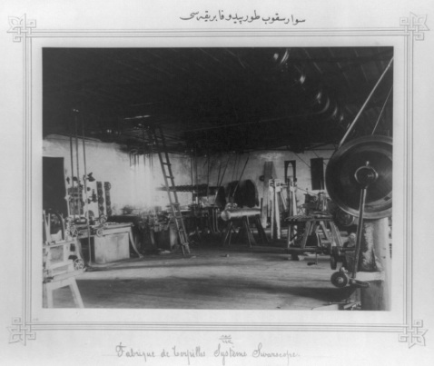 Turkish torpedo factory. Library of Congress's Abdul Hamid II Collection