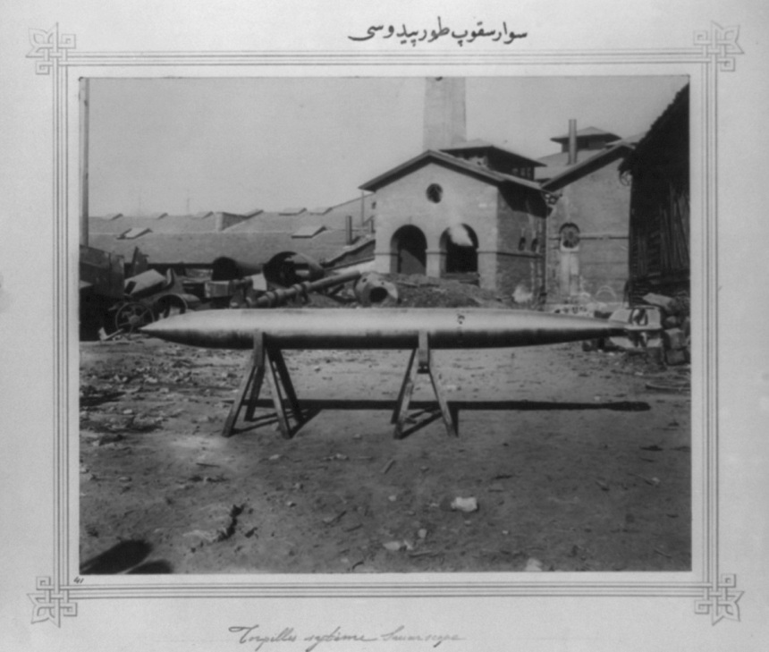 Turkish made torps. Library of Congress's Abdul Hamid II Collection