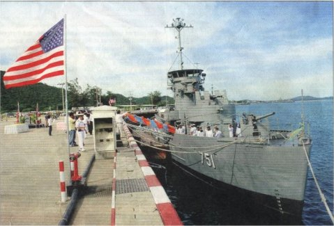 HTMS Nakha (LSSL-751). The last of the World War II LCSs is docked at Laem Tien Pier at Sattahip Naval Base ahead of her transfer ceremonies prior to setting off on her final voyage back home to the United States. Pattaya, Thailand, Friday June 1 2007