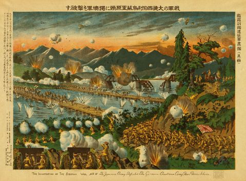 A Japanese lithograph, showing the Japanese fighting German troops during the conquest of the German colony Tsingtao (today Qingdao) in China between 13 September and 7 November 1914. Via National Archives.
