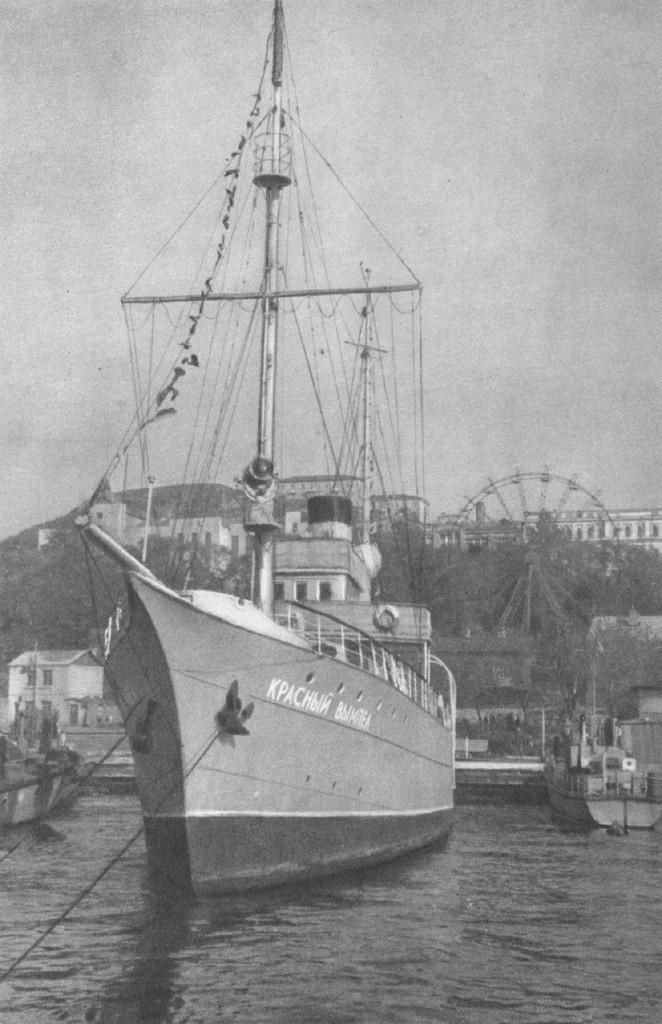 Krasny Vympel 1973